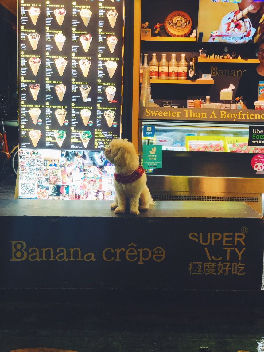 taipei-shida-night-market-banana-crepe